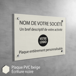 Plaque professionnelle en PVC Beige à personnaliser | 30 x 20 cm